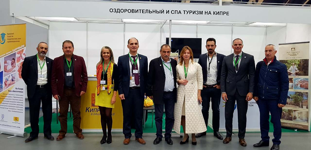 Moscow 2017 Med Show