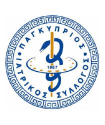 CYPRUS MEDICAL ASSOCIATION