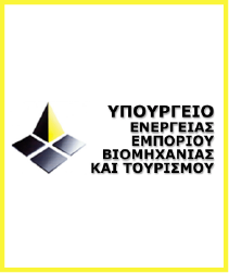 Ministry of Energy, Commerce, Industry & Tourism