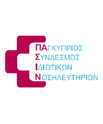 Cyprus Association of Private Hospitals